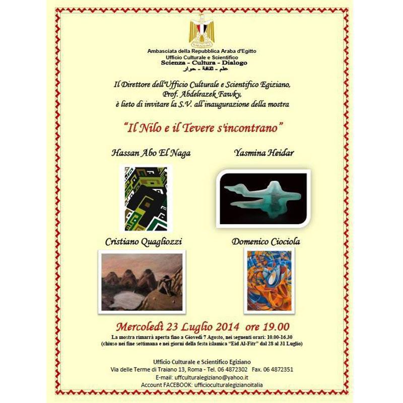 Roma - Il Nilo e Il tevere si Incontrano - Ufficio Culturale Egiziano - Hassan Abo El Naga - Yasmina Heidar - Cristiano Quagliozzi - Domenico Ciociola